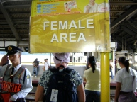 Waiting area for the female car on the train